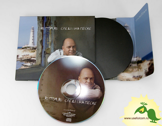 № 211 – ДискБоксСлайдер (Discbox Slider) CD формата