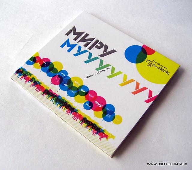 № 20 – Диджипак (DigiPak) CD формата