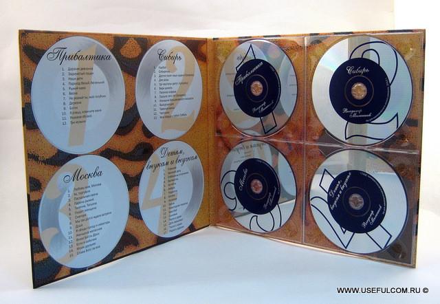 № 247 – Альбом кашированный, оригинальный размер