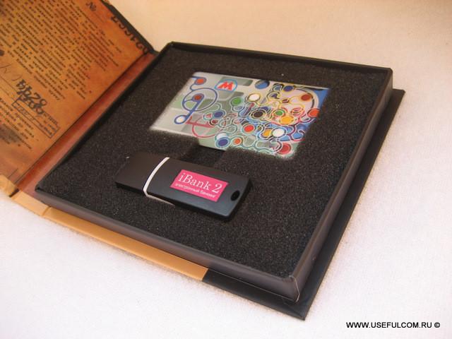 № 114 – Медиа-бокс (MediaBox) CD формата (под флэшку и карту)
