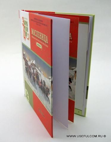 № 65 – Диджибук (DigiBook) DVD формата