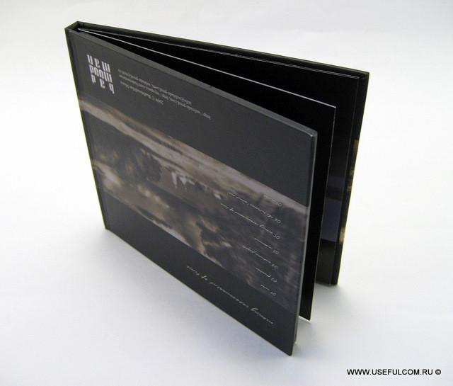№ 100 - Диджибук (DigiBook) CD формата