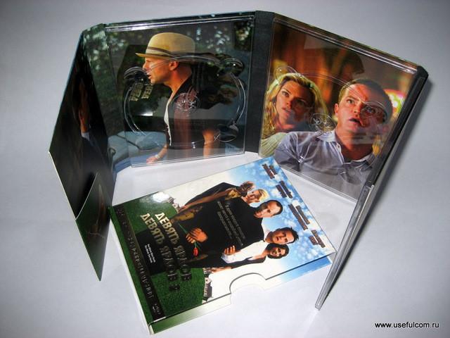 № 139 – Диджипак (DigiPak) DVD формата + SlipCase