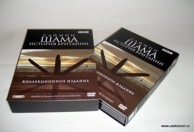 № 144 - Диджистэк (DigiStack) DVD формата