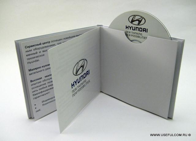 № 68 – Диджибук (DigiBook) CD формата