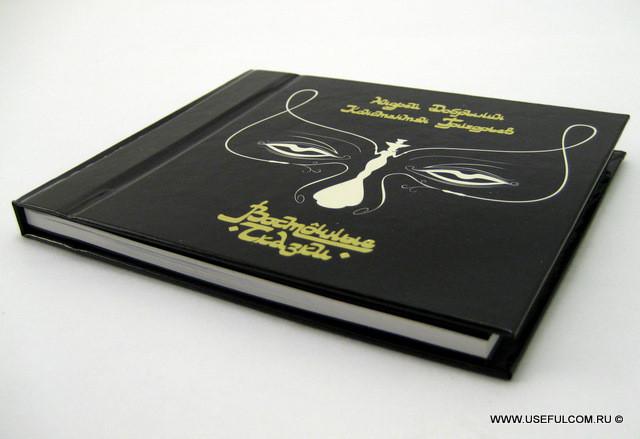№ 98 - Диджибук (DigiBook) CD формата