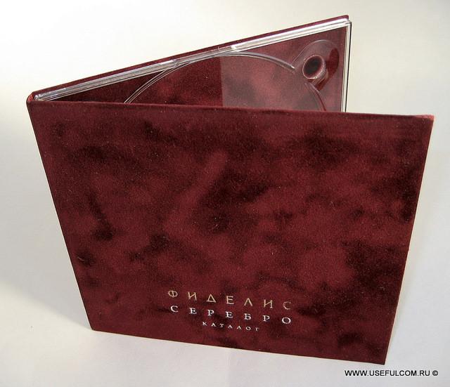 № 16 - Диджипак (DigiPak) CD формата