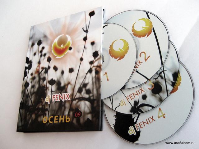 № 50 – Диджибук (DigiBook) DVD формата
