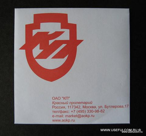 № 00 - Конверт бумажный + печать