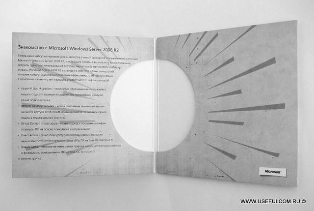№ 11 – Диджислив CD формата
