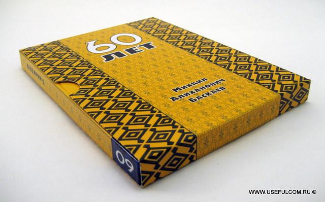№ 104 – Хардбэк (Hardback) DVD формата