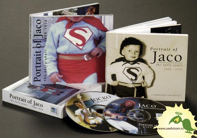 № 57 – ДиджиПак (DigiPack) CD формата +  СлипКейс