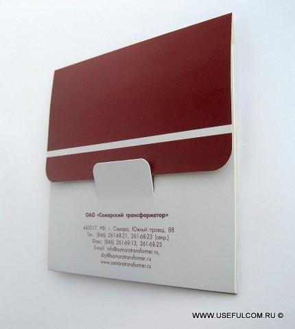 № 06 - Конверт картонный с клапаном