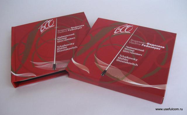 № 55 – Диджибук (DigiBook) CD формата + SlipCase
