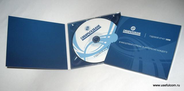 № 17 – Диджипак CD формата  + СлипКейс
