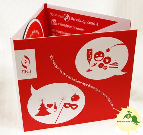 № 43 - Диджипак (DigiPak) CD формата