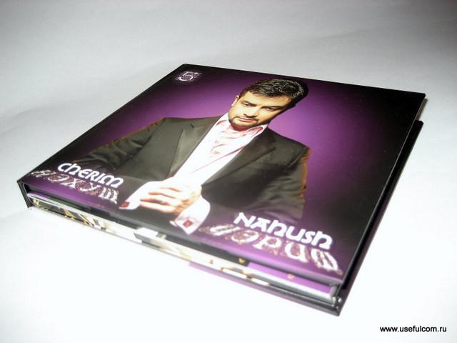 № 48 – Диджибук (DigiBook) СD формата
