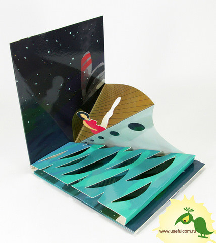 № 207 - Диджислив (DigiSleeve) CD формата