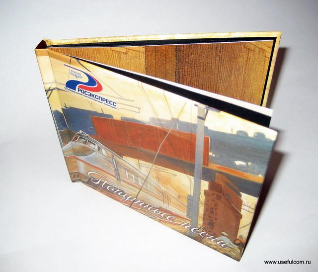 № 33 - Диджибук (DigiBook) СD формата