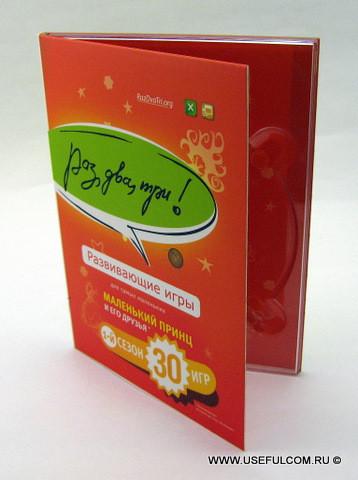 № 86 - Диджипак (DigiPak) DVD формата