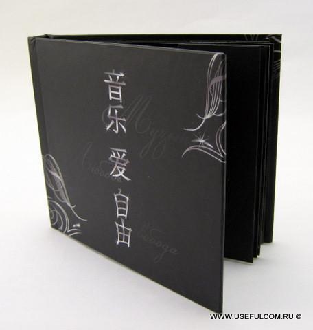 № 66 – Диджибук (DigiBook) CD формата