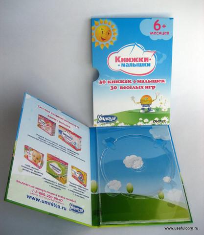 № 140 - Хардбэк (Hardback) DVD формата + SlipCase