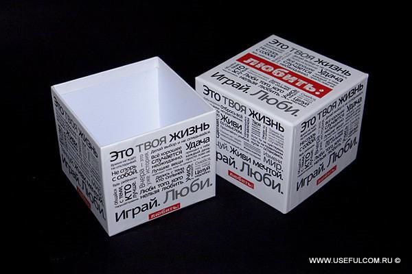 № 122 – Кашированная коробка, конструкция «крышка-дно»