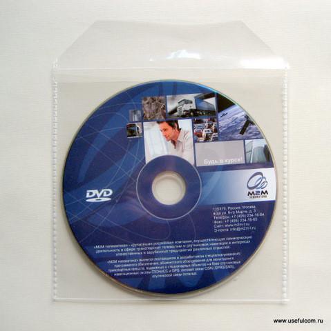 № 03 - Конверт ПВХ плотный, прозрачный с клапаном