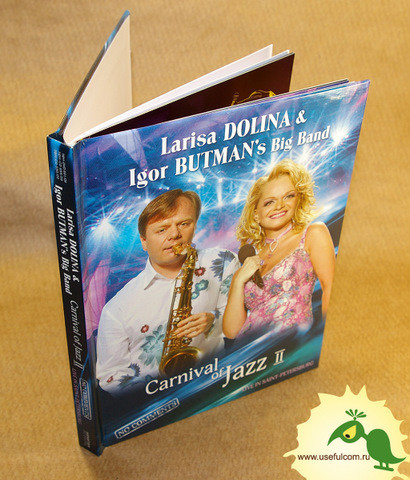 № 160 - Диджибук (DigiBook) DVD формат