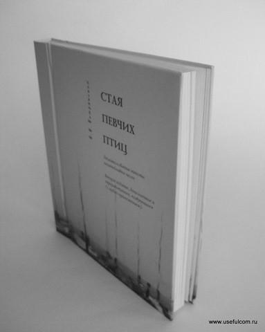 № 149 – Диджибук (DigiBook) DVD формат