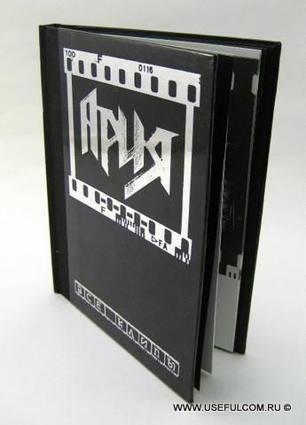 № 96 –  Диджибук (DigiBook) DVD формата