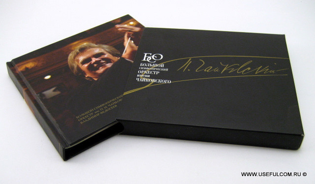 № 99 - Диджибук (DigiBook) CD формата  + СлипКейс