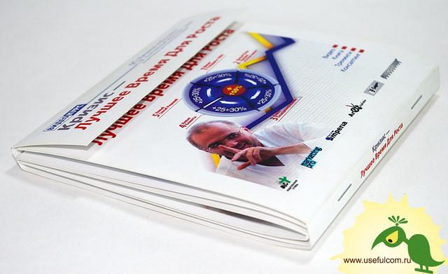 № 230 – Оригинальная упаковка CD формата на 5 дисков