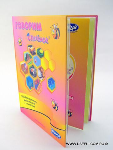 № 89 –  Диджибук (DigiBook) DVD формата