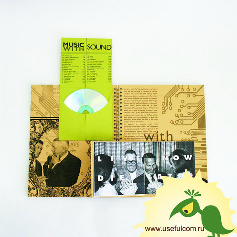 № 241 – Оригинальная упаковка на 4 диска