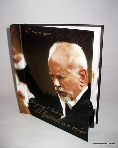 № 147 – Диджибук (DigiBook) DVD формат