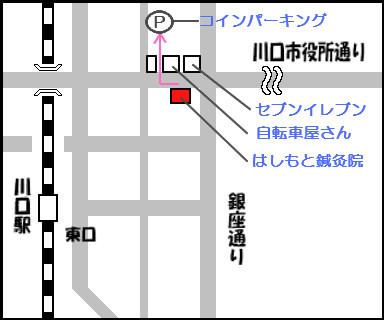 市役所通りにある自転車屋さん(今現在はただのマンションになってますm(__)m)の隣の路地を入るとコインパーキングになっています。