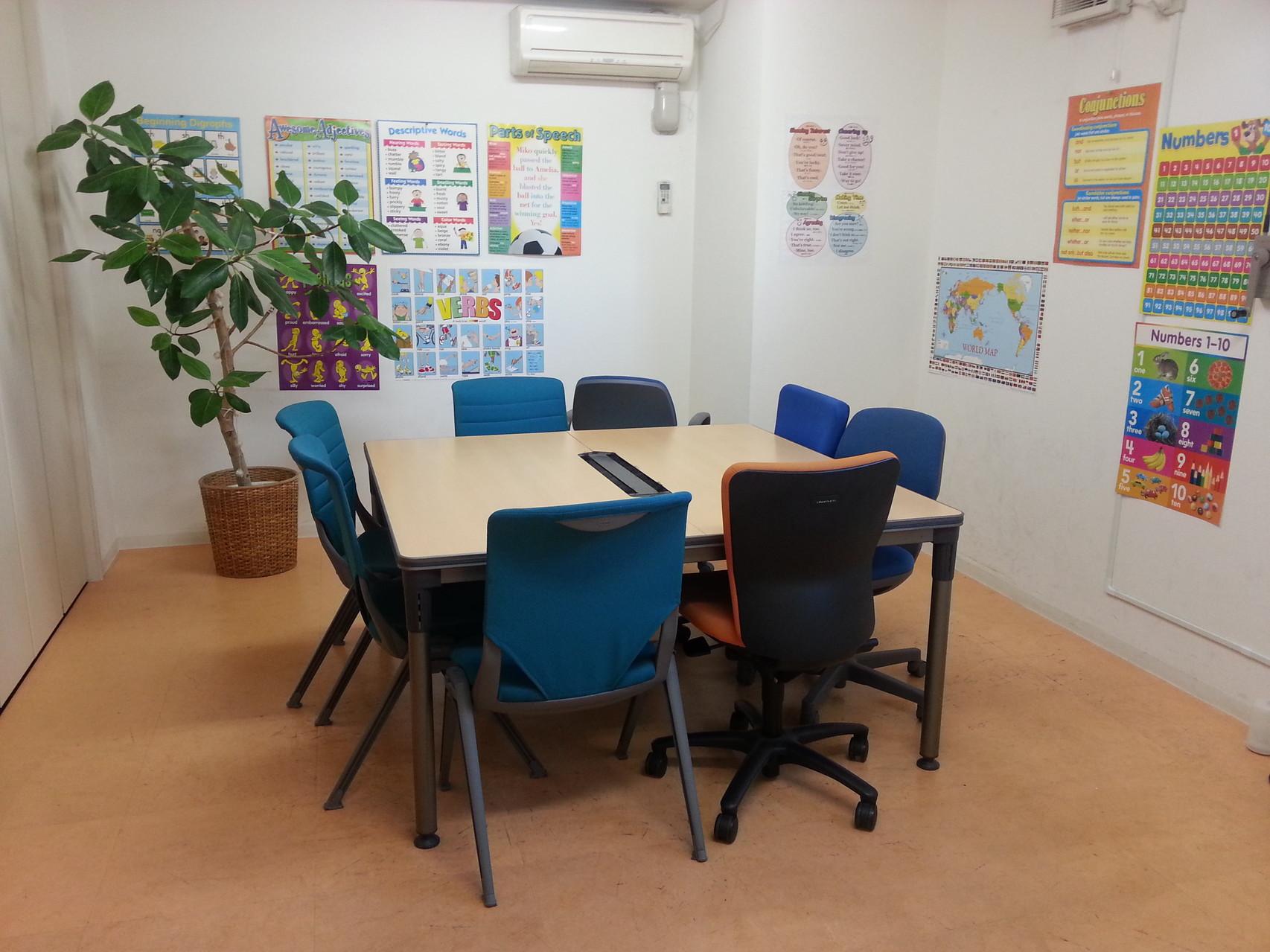 オレンジルーム(教室)