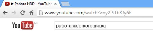http://youtube.com/watch?v=y2iSTbKJy6E