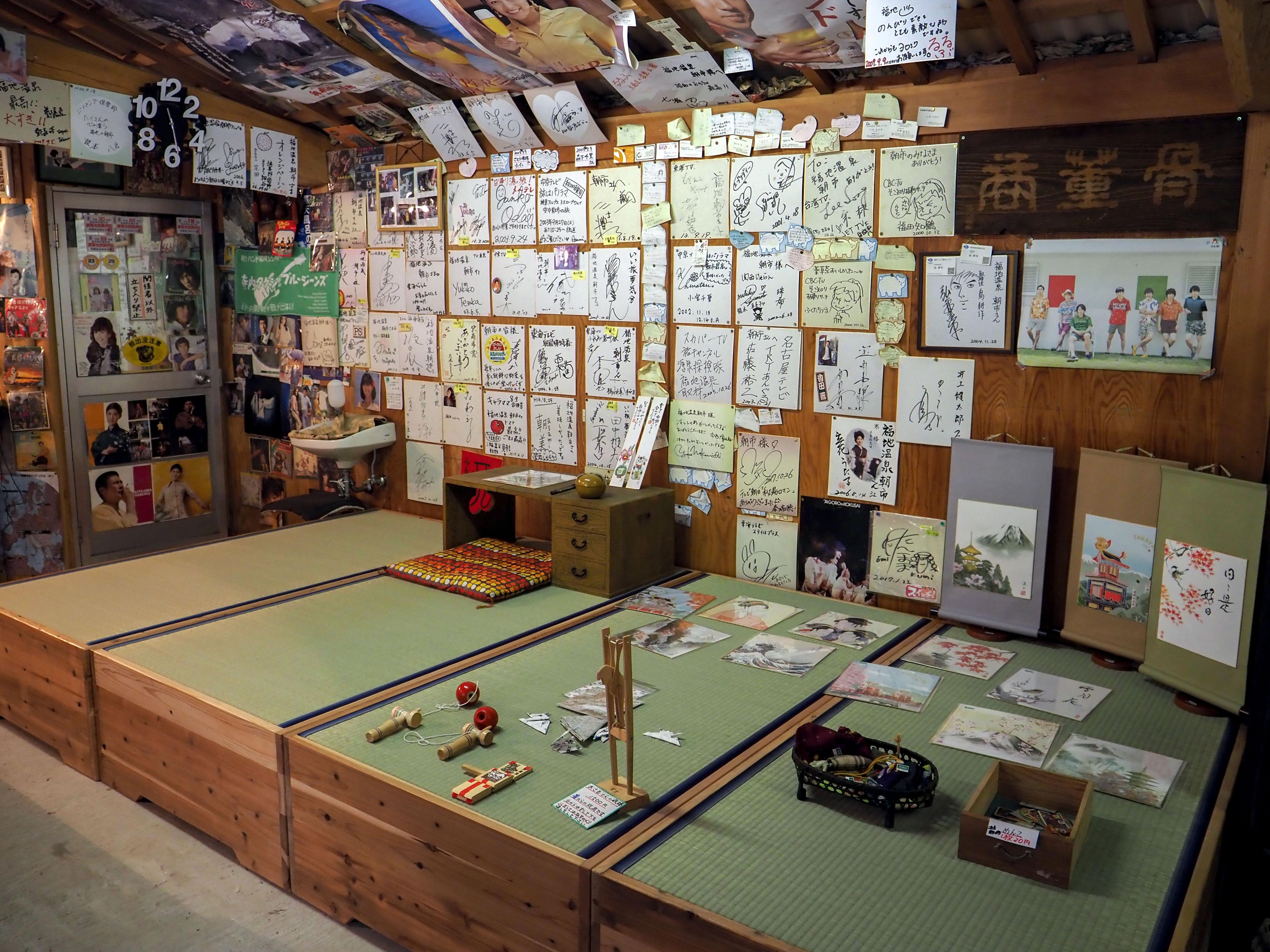 福地温泉朝市 玩具体験コーナー