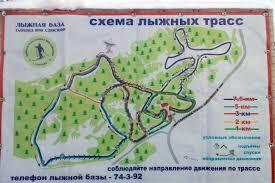 Горнокнязевск салехард