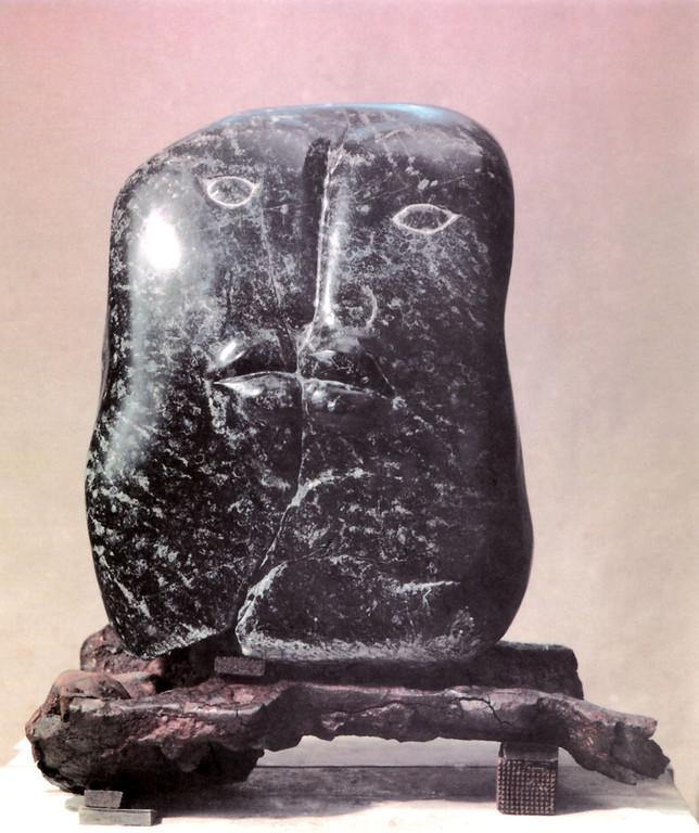 """""""Paar"""" 1990, Serpentin, poliert, H 35cm"""