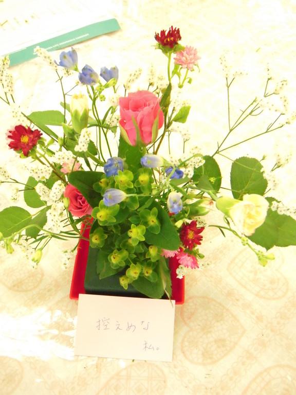 2012.8.21「ひかえめな私」