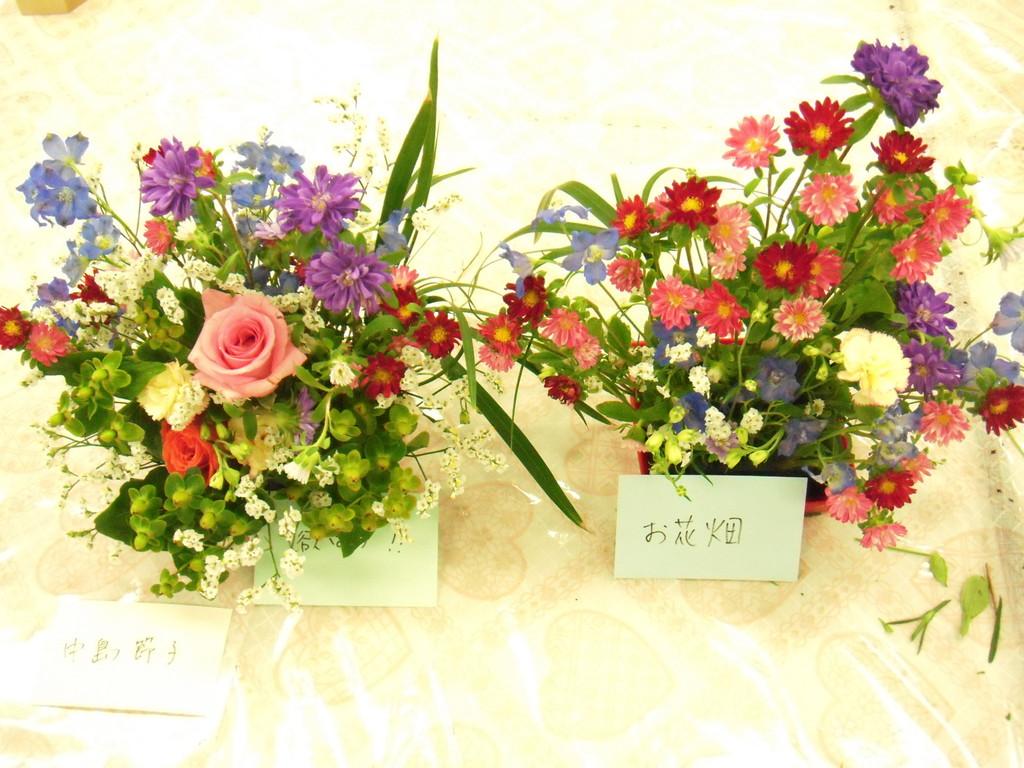 2012.8.21「欲ばり」「お花畑」