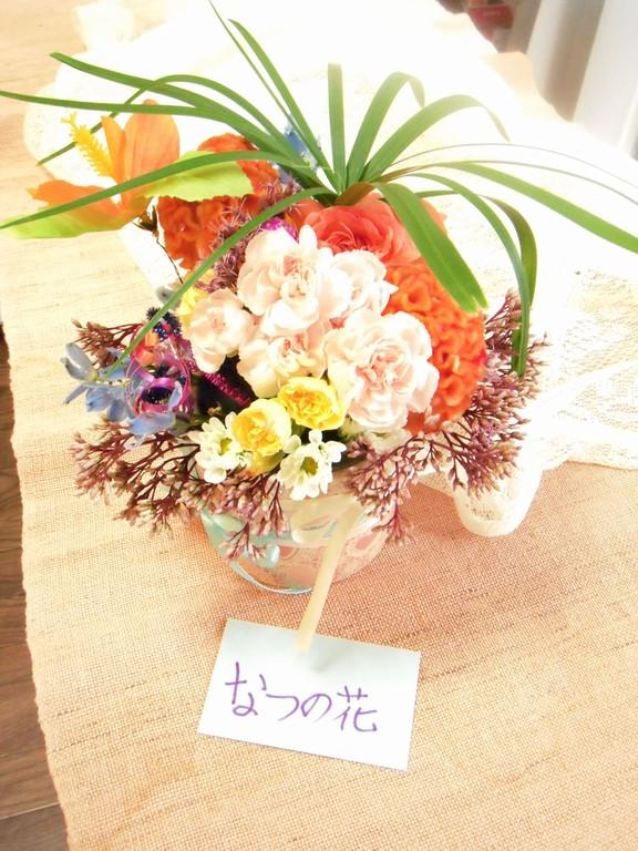 2012.8.23「なつの花」(小2)