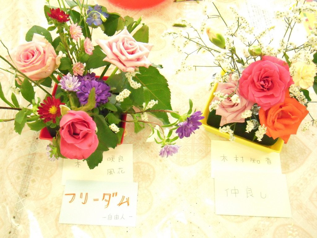2012.8.21「フリーダム」「仲良し」