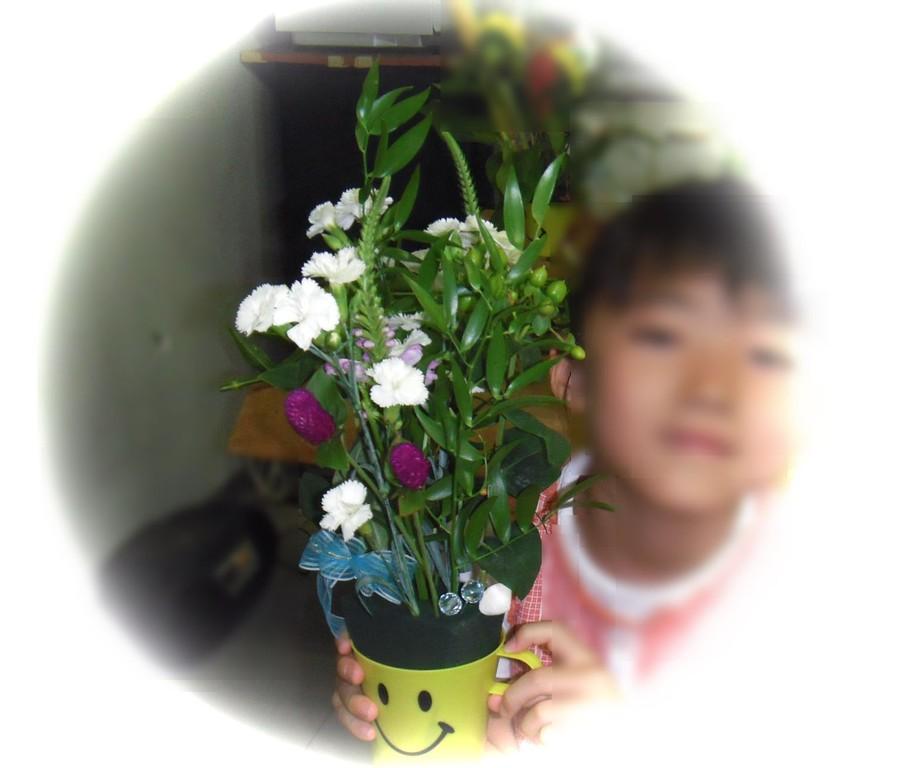 2011.8.5(7歳)