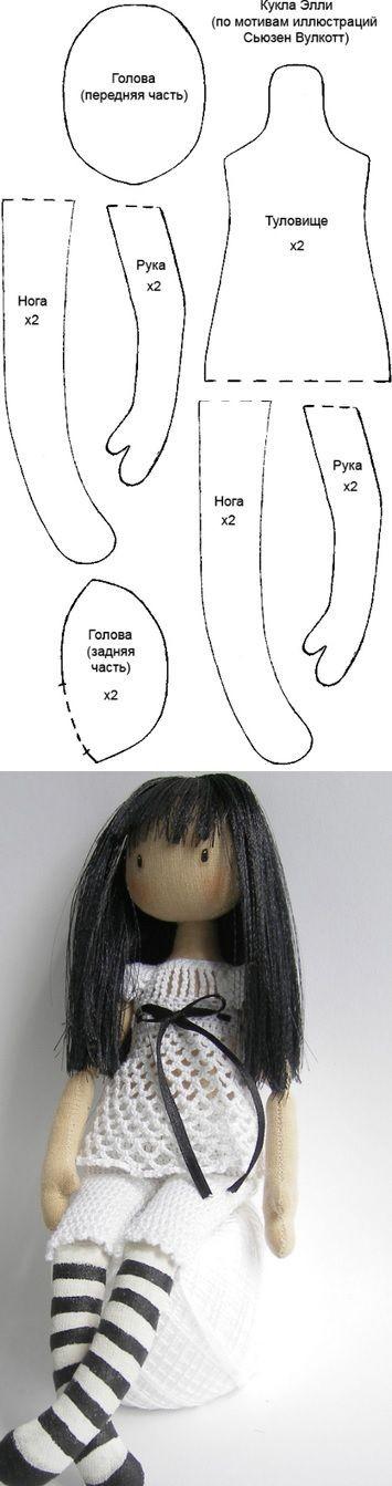 тряпиенс выкройки кукол
