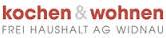 Kochen und Wohnen, Widnau, Schweiz, schlüsselbrett, Alu Designleiste, Design Award