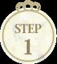 STEP①